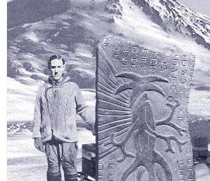 Le Mythos de Lovecraft, fiction et réalité