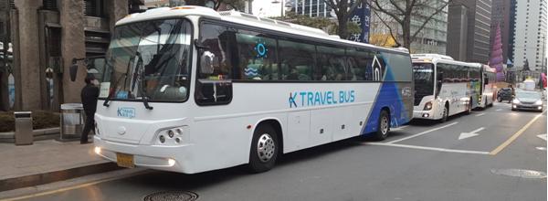 Les bus réservés aux touristes