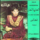 "Hajja Hamdaouia, ""la chanteuse des trois rois"" - Last Night in Orient"
