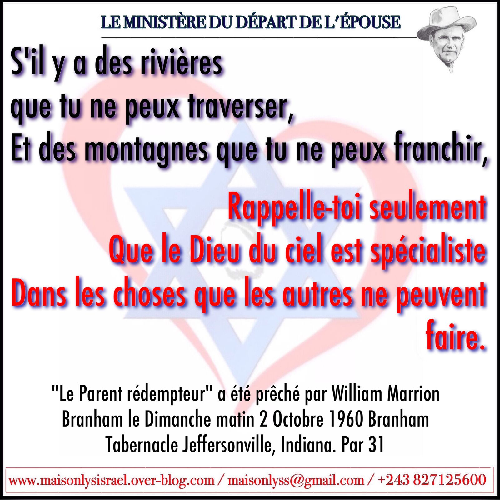 LES CITATIONS DU PROPHETE WILLIAM MARRION BRANHAM EN IMAGE