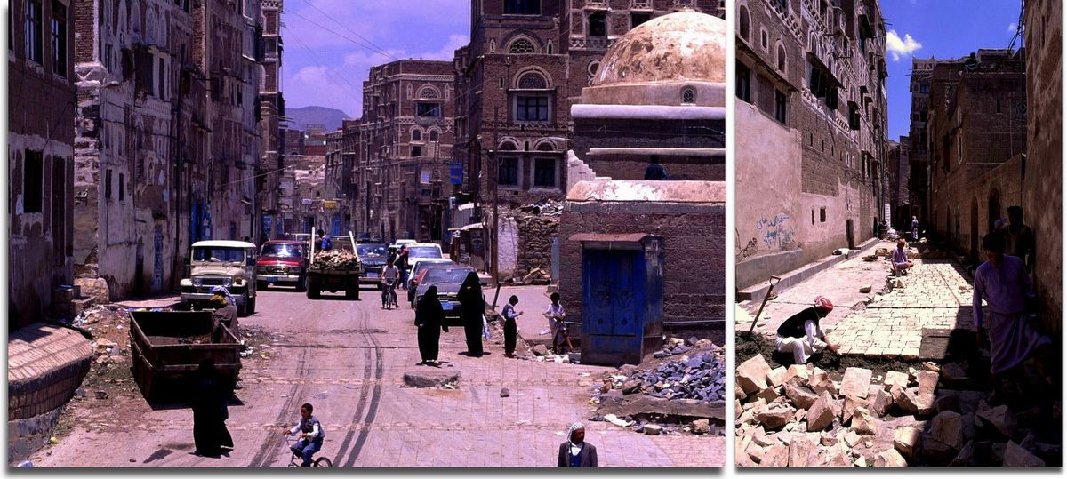 Médina de Sanaa, Capitale du YÉMEN