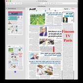 Coronavirus : combien y a-t-il de cas infectés et de décès en France ? - MédiasExpress