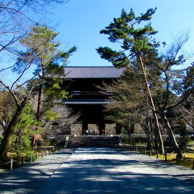 In Kyoto, following the philosophy path