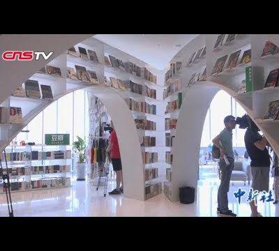 les librairies chinoises à la mode