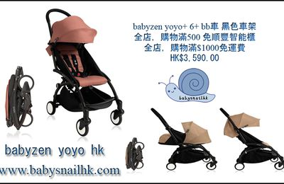 Ergobaby Baby Carrier Designs and Quality