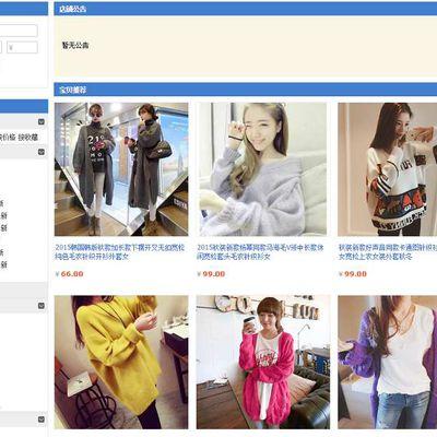 Link các trang web order mua bán hàng quần áo tại Quảng Châu