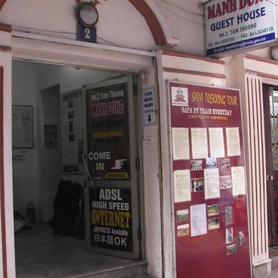 Manh Dung guesthouse