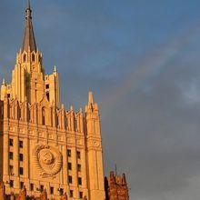 Moscou dénonce les tentatives de mise en place d'un ordre international centré sur l'Occident