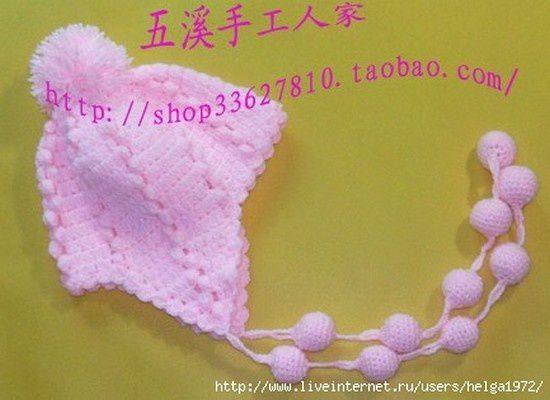 Bonnet rose pour fille et sa grille gratuite !