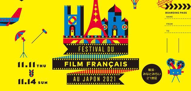 UNIFRANCE AU JAPON POUR LE 29ÈME FESTIVAL DU FILM FRANÇAIS