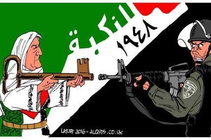 Nous ne partirons pas. Ici, notre terre, ici notre vie et ici notre Palestine !