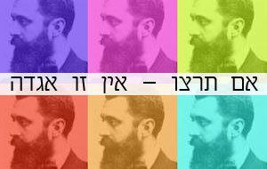 Album - Israel 5770