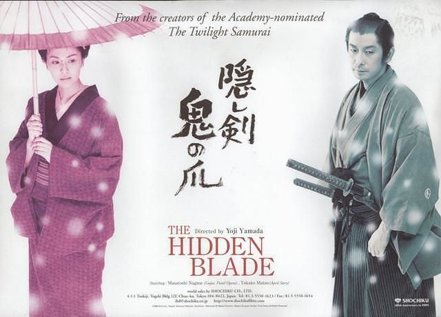 Album - Hidden-blade