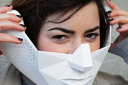 RT @mashable: This Mask Gives You Superhuman...