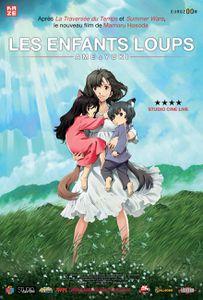 Ookami Kodomo no Ame to Yuki (Les Enfants loups, Ame et Yuki)