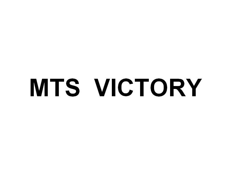 MTS VICTORY