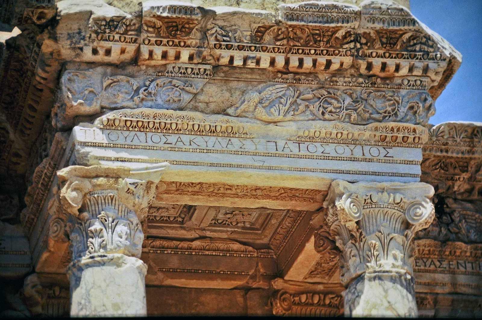 Site Romain en Turquie (dernière partie)
