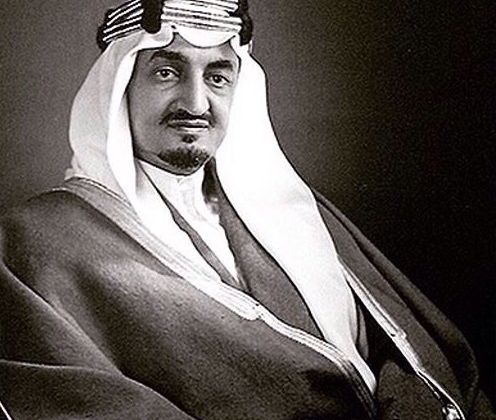 King Faisal bin Abdulaziz Al-Saud. A man of the Ummah.
