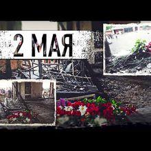 Ni oubli, ni pardon : Odessa, le massacre de la maison des syndicats le 2 mai 2014