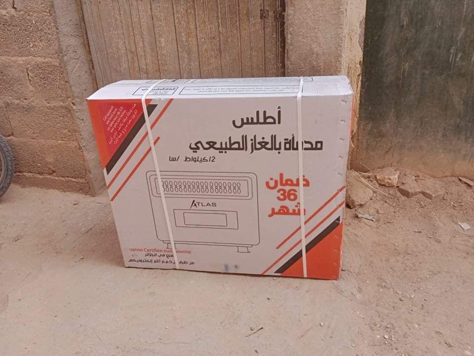"""3 Chauffages ont été acheté avec vos dons """"Qu'Allah vous récompense """""""