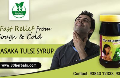 Vasaka Tulsi Syrup Gives Relief From Asthma
