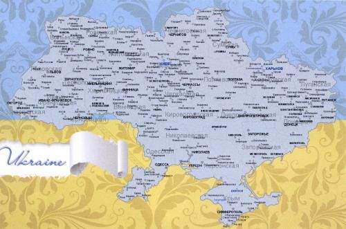 Received a #postcrossing postcard from Ukraine:...