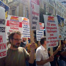 Grèce le 5 août 2015 : PROTESTATION MASSIVE devant le ministère du travail à l'appel du PAME