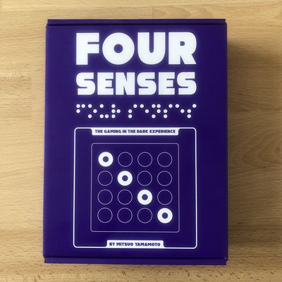 Four senses Helvetiq