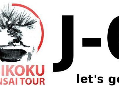 Shikoku Bonsai Tour 2011 - Convention Asie Pacifique