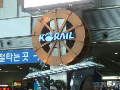 Train Korail