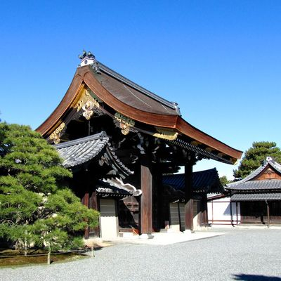 First day in Kyoto at the Imperial Palace