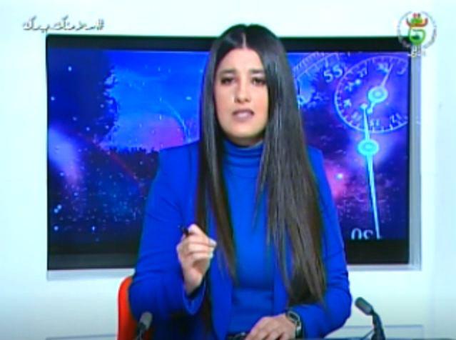 Terrestre (ENTV1), Algérie, live en direct  الجزائرية الأرضية على المباشر