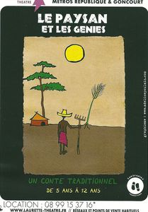 Théâtre enfant - Le champ des génies + Livre-cd contes d'Orient (dès 4 ans)