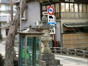 Etang Sarusawa avec, de l'autre côté, la pagode du temple Kôfukuji 興福寺, l'entrée du quartier avec sa vieille cabine téléphonique chapeautée d'un toit de temple, et sur la rivière sous le pont à gauche, le bateau de pierre.