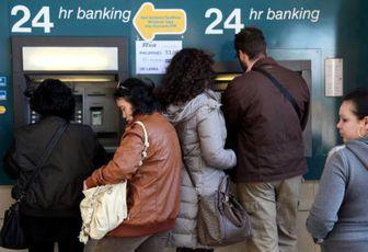 Cipro: Adusbef e Federconsumatori preparano denuncia contro la troika per aggiotaggio e turbativa di mercati