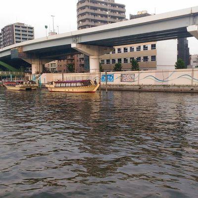 vélo, bateau, dodo ~