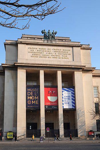 Façade du Musée de l'Homme- copyright MNHN – JC Domenech