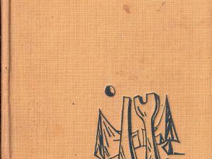 "J.-H. Rosny aîné ""Bakhoûn"" in ""55 histoires extraordinaires, fantastiques et insolites"" (Gründ, Trésor des Jeunes - 1961)"