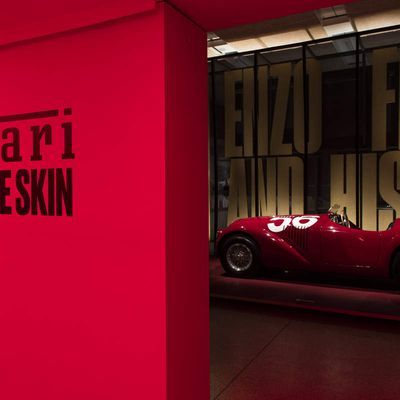 FERRARI / 'UNDER THE SKIN' EXHIBITION, NOW OPEN AT THE DESIGN MUSUEM, LONDON ( 15 NOV – 15 APRIL 2018 )