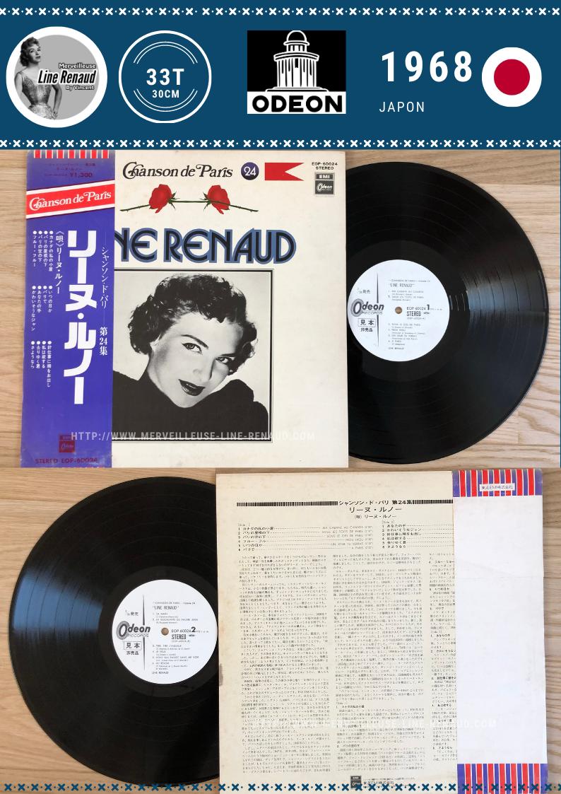33 TOURS: 1968 - Odéon - EOP 6024 - Line Renaud - Chanson De Paris 24 (Japon)