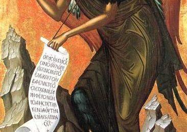 Fête de Saint Jean Baptiste
