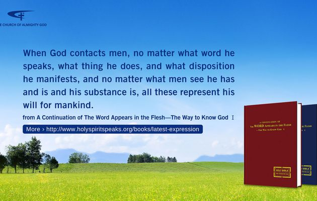 "[Almighty God] Picture of ""A Continuation of The Word Appears in the Flesh—The Way to Know God"" The Latest Expression of End Time Christ"
