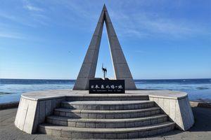 Wakkanai (2) ... Un autre SUPER coup de coeur à l'extrême nord du Japon