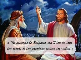 Evangile du Vendredi 20 Août « Tu aimeras le Seigneur de tout ton cœur, et ton prochain comme toi-même » (Mt 22, 34-40)