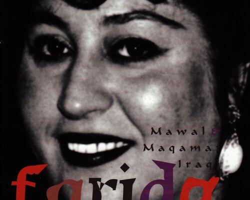 Mawal & Maqamat Iraqi