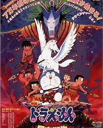 Download Film Doraemon Nobita And The Castle Of The Undersea 22
