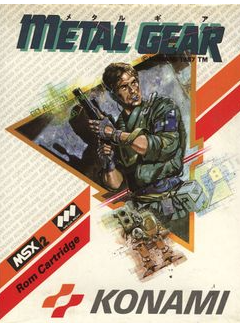 Metal Gear, une conversion Solid sur Amiga ?