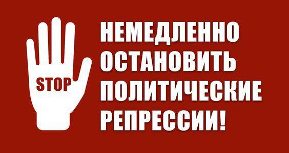 KPRF: A propos du résultat des élections législatives en Russie