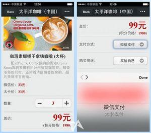 WeChat ! Can be Better than WhatsApp ? OK !