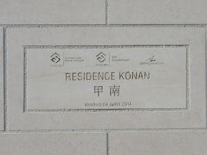 RESIDENCE KONAN